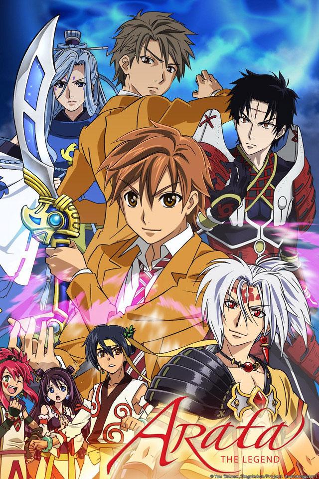 Arata: The Legend - manga regressa a 8 de Julho
