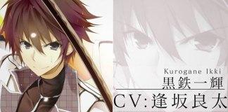 Rakudai Kishi no Cavalry - vídeo promocional