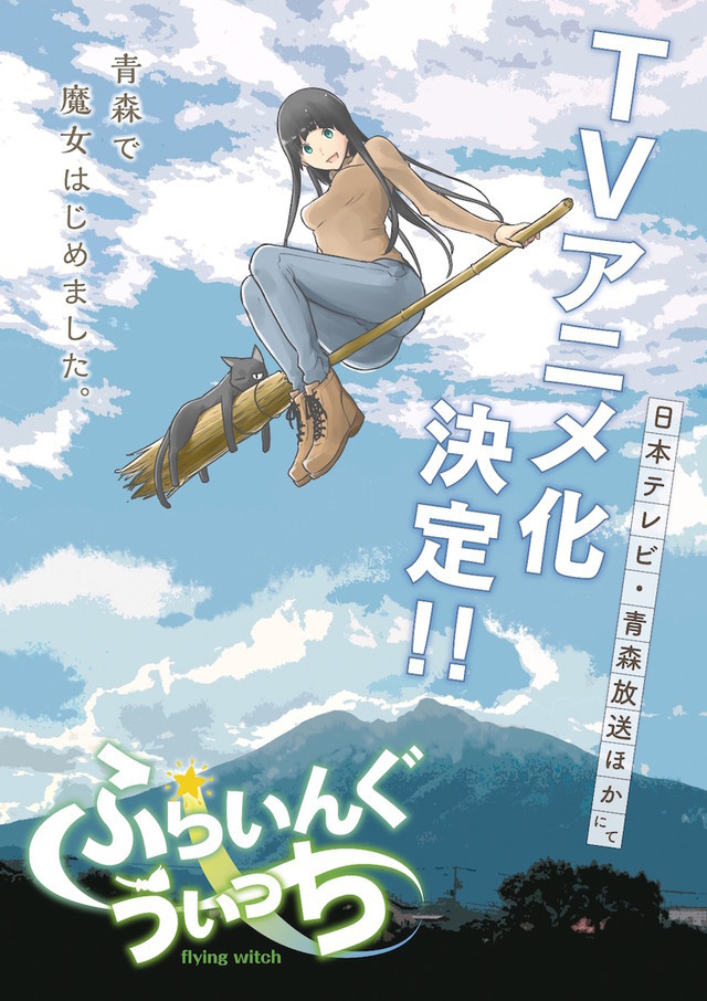 Flying Witch vai ser anime