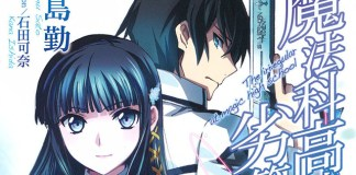 Vai terminar o manga de Mahouka Koukou no Rettousei: Yokohama Souran-hen
