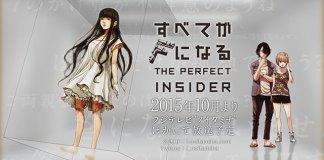 Subete ga F ni Naru estreia a 8 de Outubro