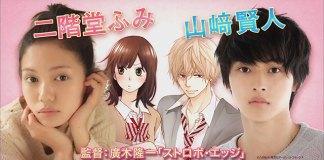 Ookami Shoujo to Kuro Ouji vai ter filme Live-action