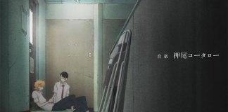 Doukyuusei – 3º trailer