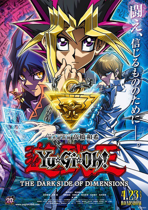 Yu-Gi-Oh!: The Dark Side of Dimensions - Poster