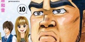 Ore Monogatari!! - manga perto do clímax