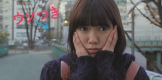 Ookami Shoujo to Kuro Ouji Live-action - teaser trailer