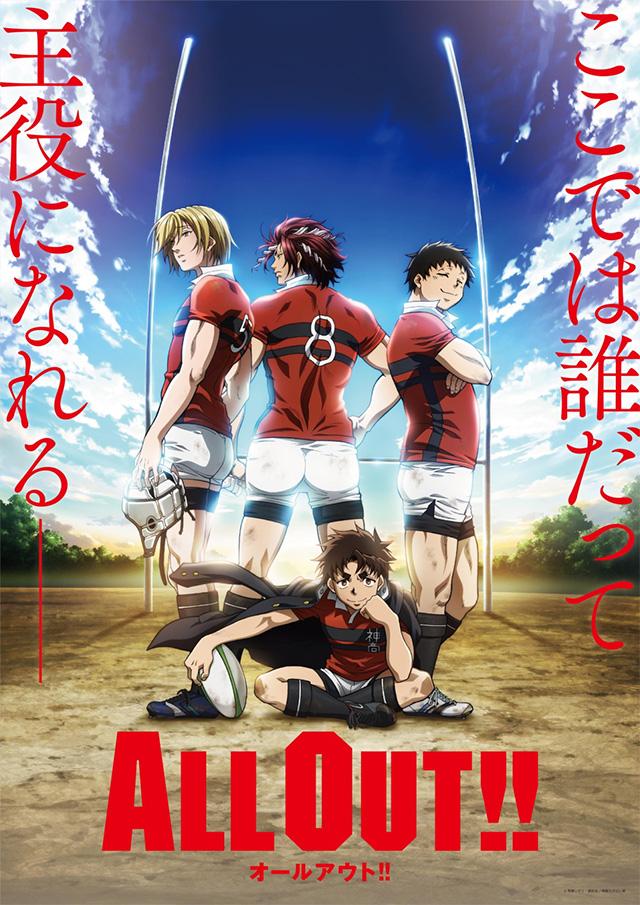 All Out!! é anime pela Madhouse e TMS Entertainment