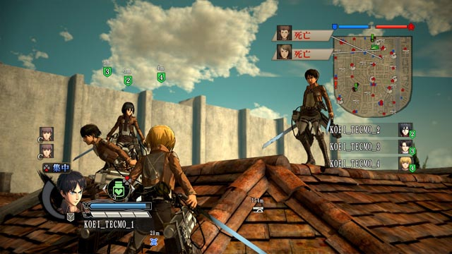 Attack on Titan para PS4 (2)
