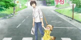 Udon no Kuni no Kiniro Kemari vai ter 12 episódios
