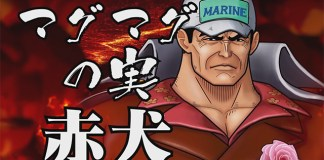 One Piece: Burning Blood - Gameplays