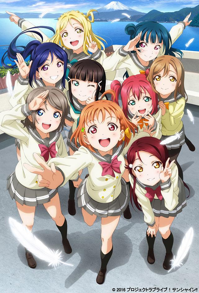 Love Live! Sunshine!! - trailer