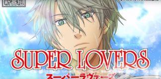 Super Lovers 2 em Janeiro de 2017