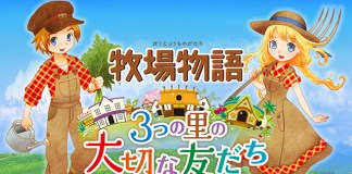 Ranking vendas jogos no Japão (20/06 a 26/06)