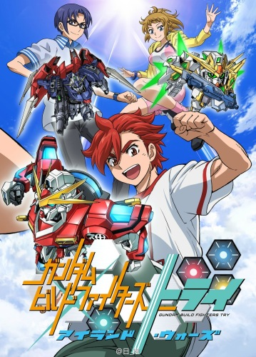 Gundam Build Fighters Try: Island Wars | OtakuPT