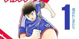 Captain Tsubasa: Rising Sun entra em hiato