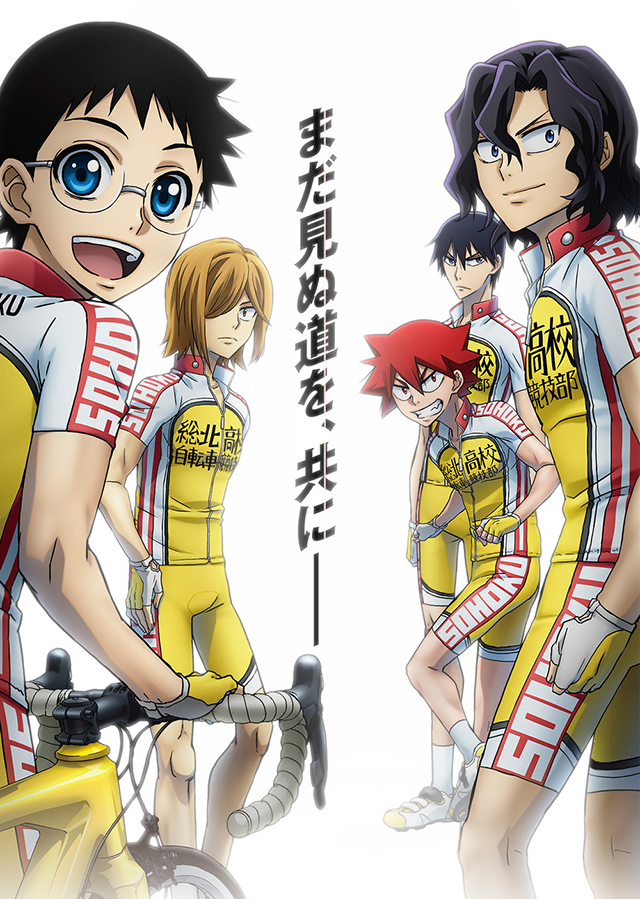 Yowamushi Pedal: New Generation - imagem promocional