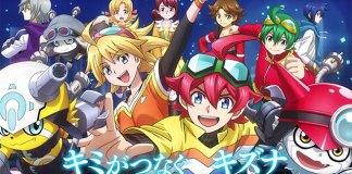 Digimon Universe: Appli Monsters a 1 de Dezembro