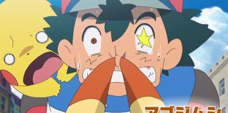 Pokémon Sun & Moon - novo trailer da série anime