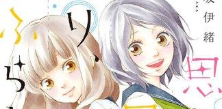 Ranking vendas manga no Japão (24/10 a 30/10)