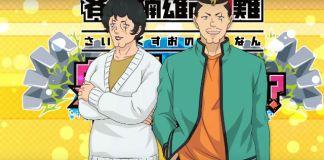 Trailer do jogo de Saiki Kusuo no Psi Nan