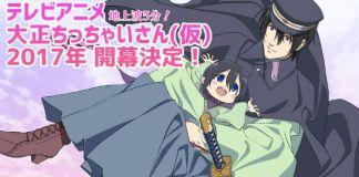 Taishou Mebius Line vai ser anime