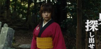 Blade of the Immortal Live-action – Novo Trailer