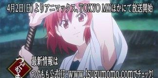 Tsugumomo - Opening