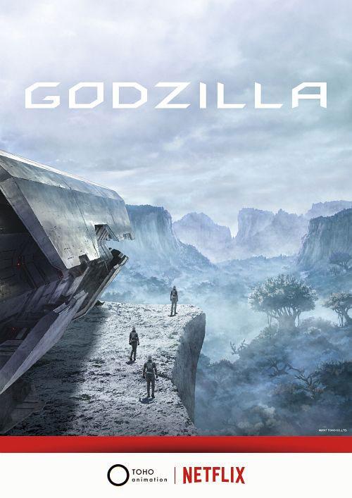 Netflix vai exibir o filme anime de Godzilla