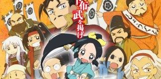 Poster de Nobunaga no Shinobi 2
