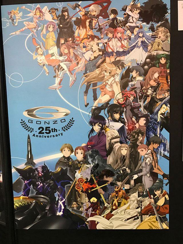 Poster dos 25 anos do estúdio Gonzo