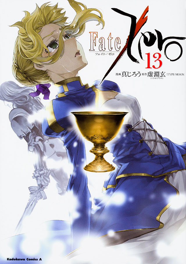 Fate/Zero - Manga termina a 2 de Maio