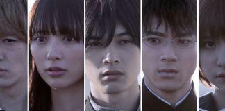Trailers dos filmes live-action de Tomodachi Game