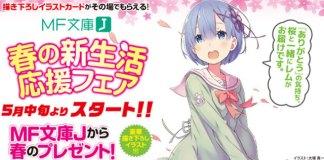 Kadokawa quer editores