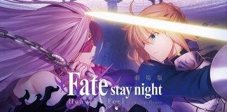 Fate/stay night Heaven's Feel - Nova imagem promocional