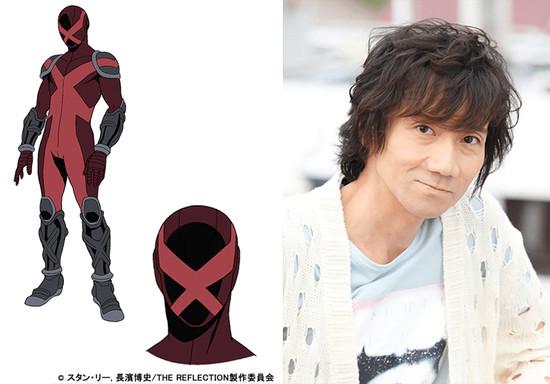 Shinichiro Miki é Xon, um herói misterioso que sempre aparece inesperadamente. A sua idade e história pessoal permanecem desconhecidas. Se ele poder tocar em alguém por três segundos, ele pode copiar os seus poderes e armazenar uma série de poderes para uso posterior dessa maneira.