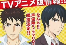 Youkai Apato estreia a 3 de Julho