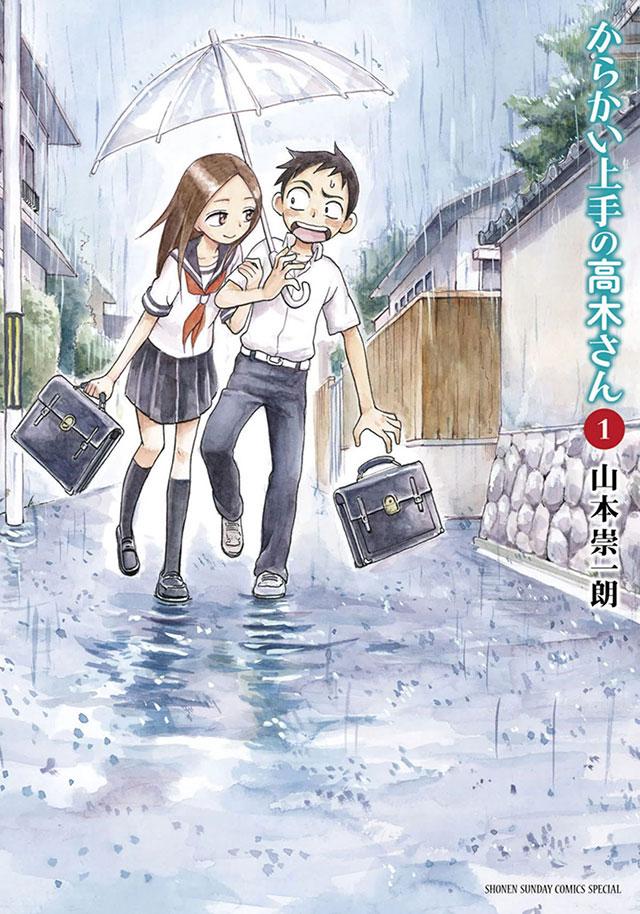 Karakai Jouzu no Takagi-san vai ser anime