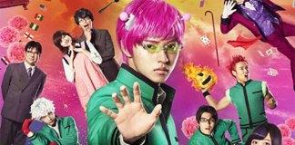 Poster de de Saiki Kusuo no Psi Nan Live-action