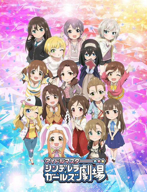 The IDOLM@STER Cinderella Girls Theater - Imagem Promocional