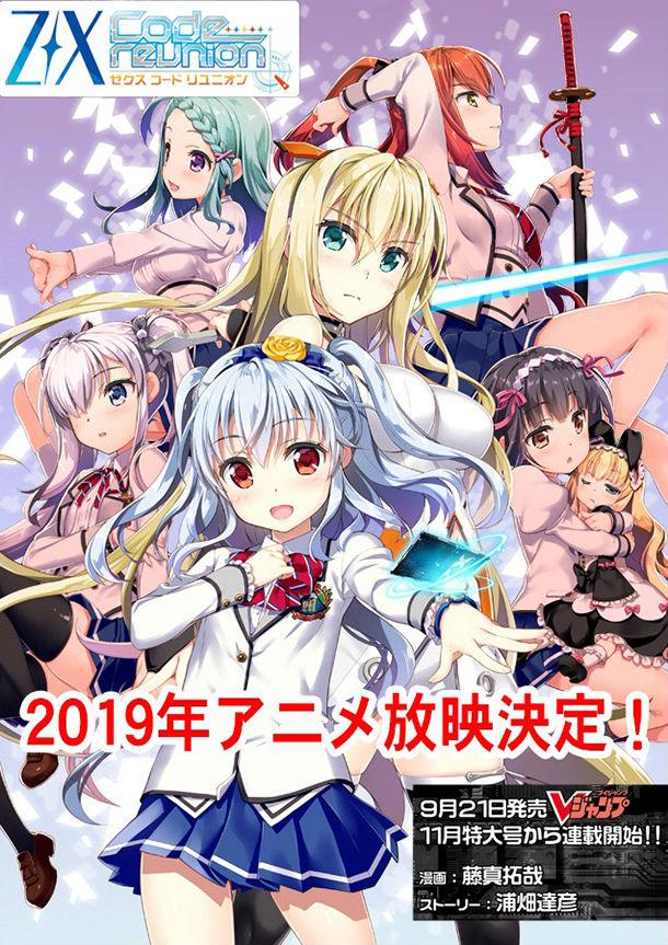 Novo anime de ZX só em 2019