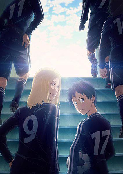 Anime de DAYS termina com 3 OVAs