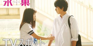 Hyouka Live-action - 3º trailer