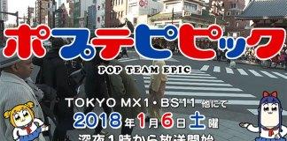 Pop Team Epic já tem data de estreia