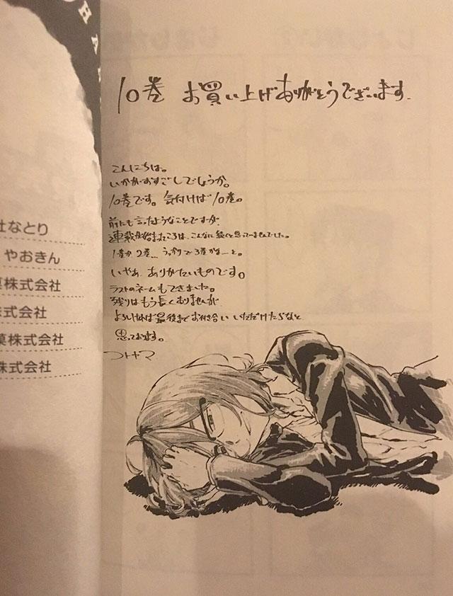 Criador de Dagashi Kashi já elaborou o final do mangá