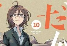 Dagashi Kashi com 3 milhões de cópias