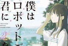 Anunciado filme anime de I Fall in Love with You through a Robot