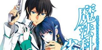 Panini anuncia mangá de Mahouka Koukou no Rettousei