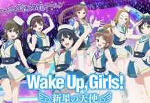Wake Up, Girls! vai ter novo jogo