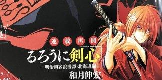 Mangá de Samurai X regressa no Japão mas não na América