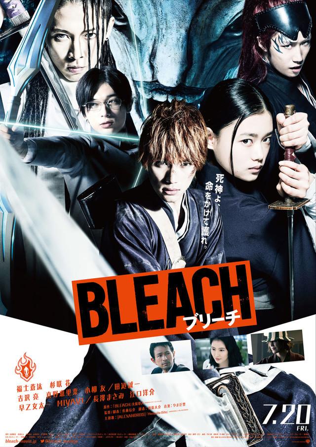 Bleach_Live_Action_Novo_Trailer_e_Poster